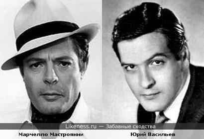 Марчелло Мастроянни и Юрий Васильев