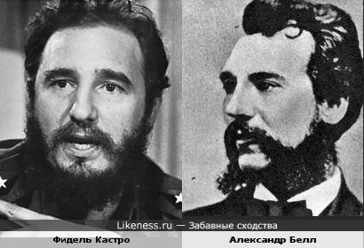 Фидель Кастро и Александр Белл