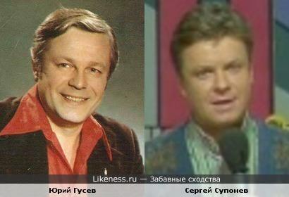 Юрий Гусев и Сергей Супонев