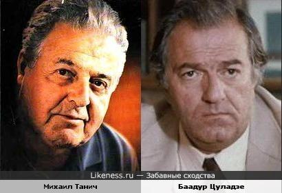 Михаил Танич и Баадур Цуладзе