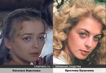 Наталья Вавилова и Кристина Кузьмина