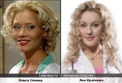 Ольга Сёмина и Яна Крайнова