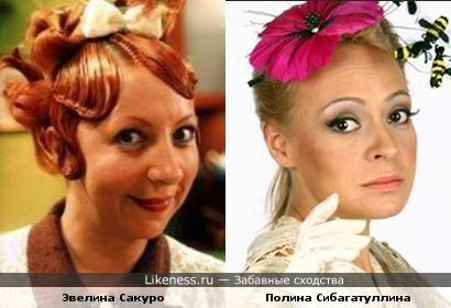 Эвелина Сакуро и Полина Сибагатуллина
