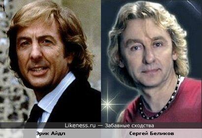 Эрик Айдл и Сергей Беликов