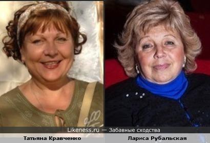 Татьяна Кравченко и Лариса Рубальская