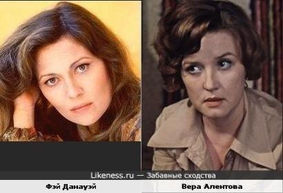 Фэй Данауэй и Вера Алентова
