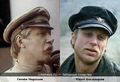 Семён Морозов напомнил Юрия Богатырёва