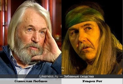 Станислав Любшин и Ульрих Рот