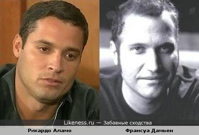 Рикардо Аламо и Франсуа Дамьен