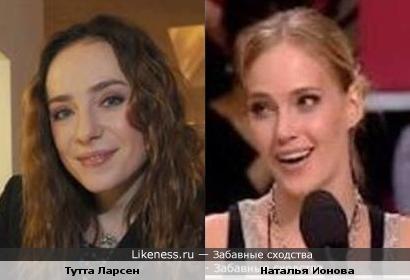 Тутта Ларсен и Наталья Ионова