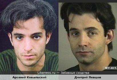 Арсений Ковальский и Дмитрий Певцов