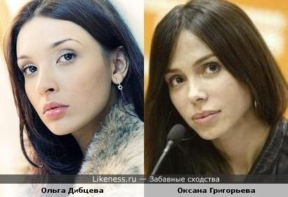 Ольга Дибцева и Оксана Григорьева