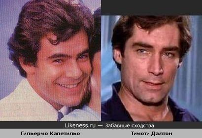 Гильермо Капетильо и Тимоти Далтон