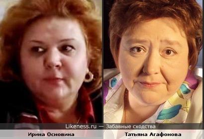Ирина Основина и Татьяна Агафонова