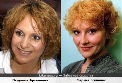 Людмила Артемьева и Марина Есипенко