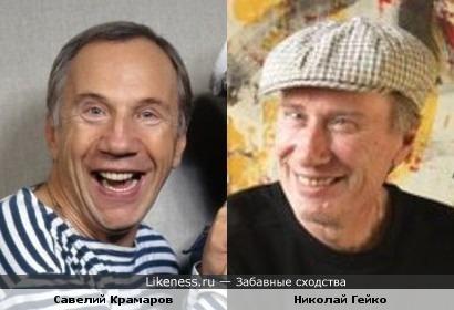 Актёры Савелий Крамаров и Николай Гейко
