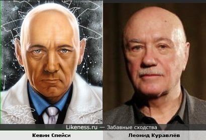 Кевин Спейси и Леонид Куравлёв