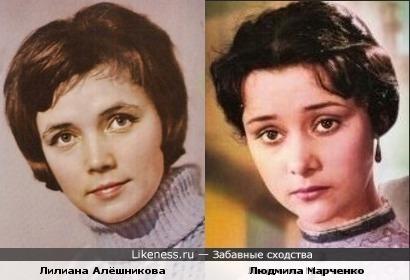 Лилиана Алёшникова и Людмила Марченко