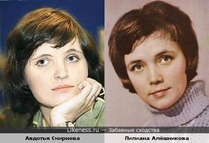 Авдотья Смирнова и Лилиана Алёшникова