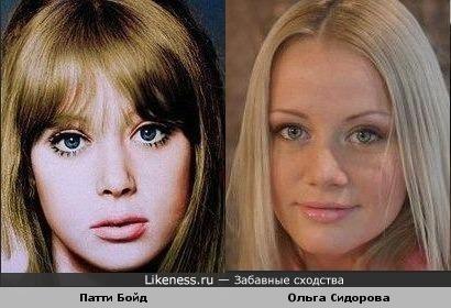 Патти Бойд и Ольга Сидорова