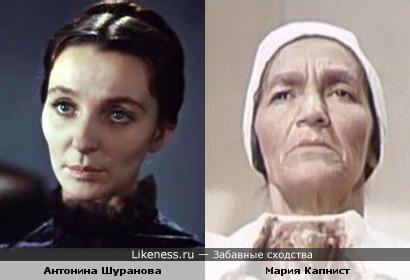 Антонина Шуранова и Мария Капнист