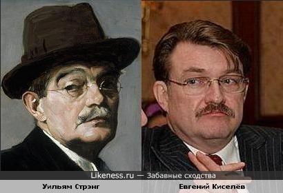 Уильям Стрэнг и Евгений Киселёв