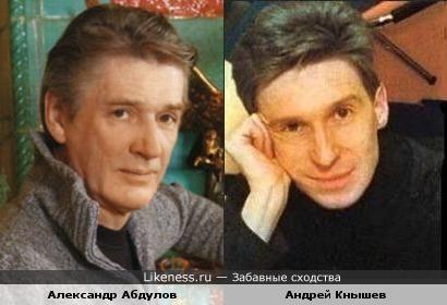 Александр Абдулов и Андрей Кнышев