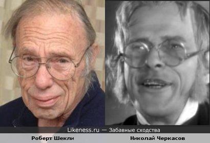 Роберт Шекли и Николай Черкасов