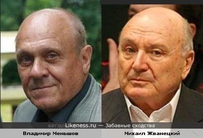 Владимир Меньшов и Михаил Жванецкий