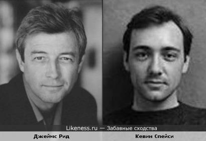 Джеймс Рид и Кевин Спейси