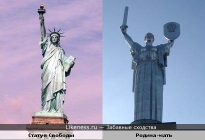 """""""Статуя Свободы"""" и монумент """"Родина-мать"""""""