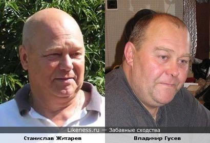 Станислав Житарев и Владимир Гусев