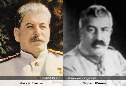Иосиф Сталин и Морис Жанен