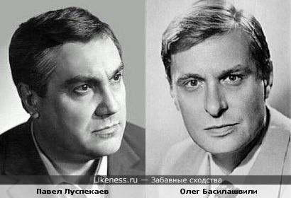 Павел Луспекаев и Олег Басилашвили