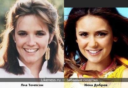 Лиа Томпсон и Нина Добрев