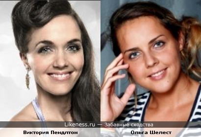 Виктория Пендлтон и Ольга Шелест