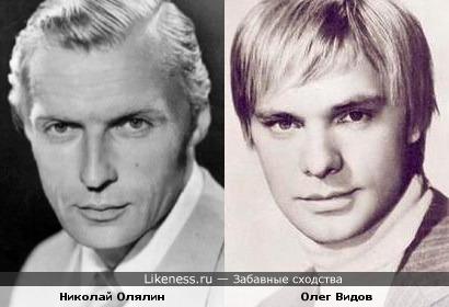 Николай Олялин и Олег Видов