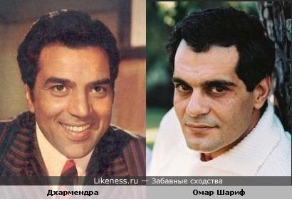 Дхармендра и Омар Шариф