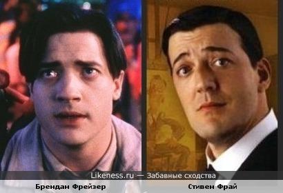 Брендан Фрейзер и Стивен Фрай