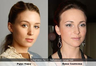Руни Мара и Анна Снаткина