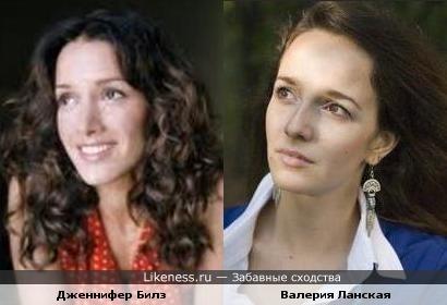 Дженнифер Билз и Валерия Ланская
