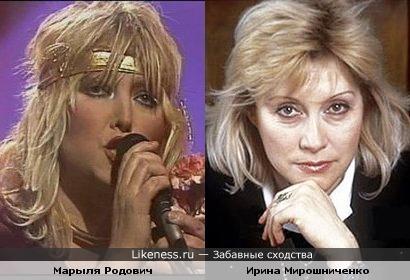 Марыля Родович и Ирина Мирошниченко