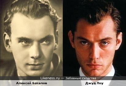 Алексей Баталов и Джуд Лоу