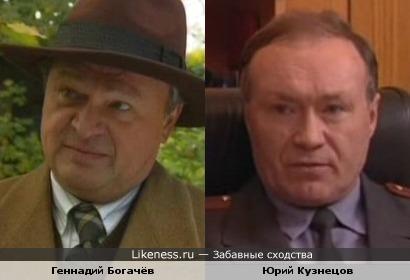 Геннадий Богачёв и Юрий Кузнецов
