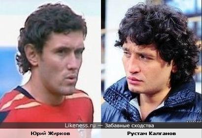 Юрий Жирков и Рустам Калганов