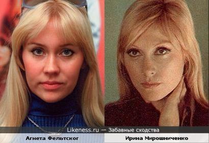 Агнета Фельтског и Ирина Мирошниченко