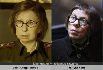 Лия Ахеджакова и Линда Хант