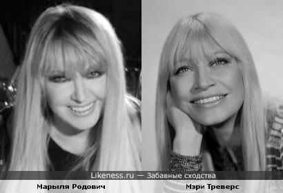 Марыля Родович и Мэри Треверс