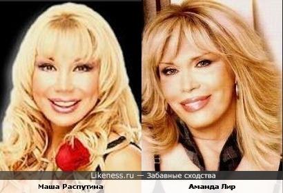Маша Распутина и Аманда Лир