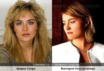 Шэрон Стоун и Виктория Толстоганова